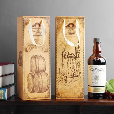 내추럴 와인 쇼핑백 10p (랜덤발송)