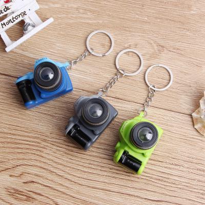 LED 후레쉬 카메라 열쇠고리 키홀더/가방고리 자동차키링