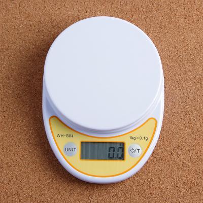 정밀 주방저울 1kgx0.1g/미니저울 전자저울 계량저울