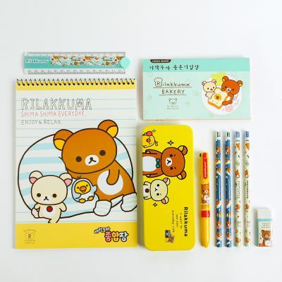 리락쿠마 실속만점 문구세트/어린이선물용 학용품세트