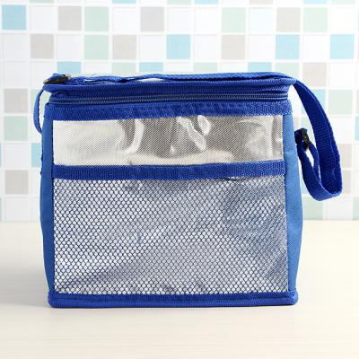 블루 썸머 아이스백 4.6L/쿨러백 보냉가방 도시락가방