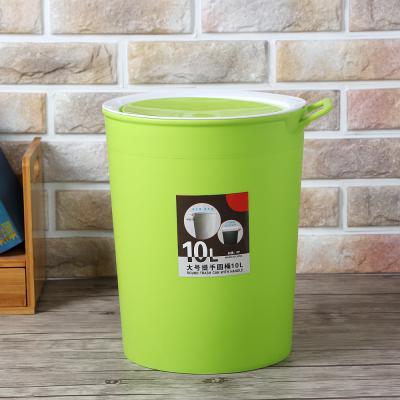 디자인 스윙 휴지통 10L/가정용쓰레기통 사무실휴지통