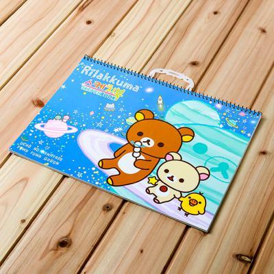 리락쿠마 스케치북(22매)/문구점판매용 학원판촉용