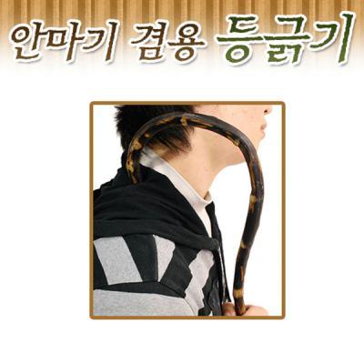 등긁기 안마기/어버이날단체선물 행사사은품 직원선물