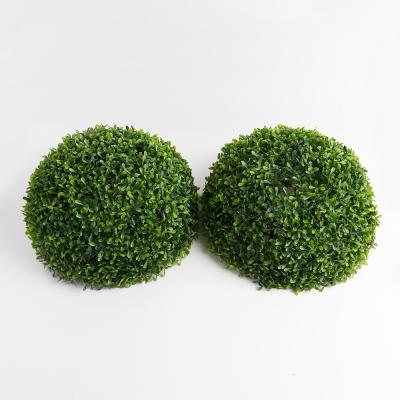 새싹 인조 잔디(26cm)/인테리어소품 조경 인조잔디