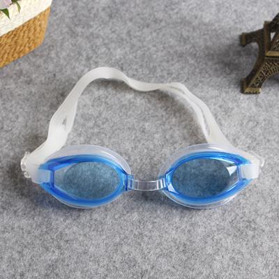아동 수경 물안경