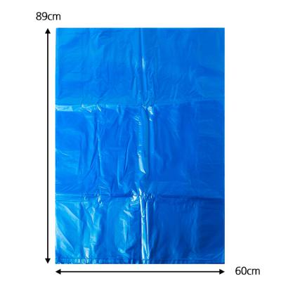 75L 쓰레기봉투(청색)(50매)/분리수거 재활용봉투