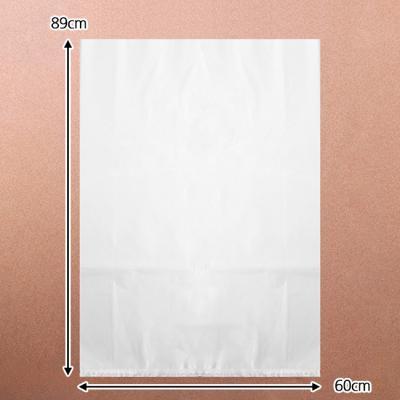 75L 재활용봉투(흰색)(50매)/분리수거 쓰레기봉투