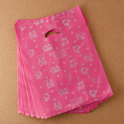 100p 양장비닐봉투(핑크)(27)