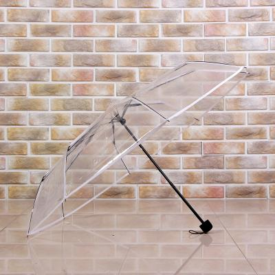 튼튼 3단 투명 우산