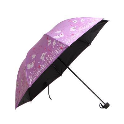 버터플라이 3단 우산겸 양산