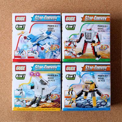 로보트 전투기 블록 어린이선물 블럭장난감