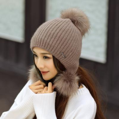 네쥬 앙고라 털모자(브라운) 여성 겨울 방한모자