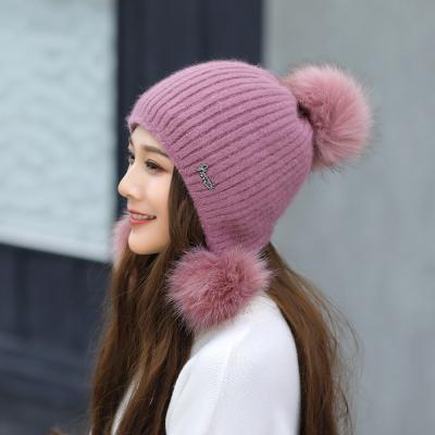 네쥬 앙고라 털모자(핑크) 여성 겨울 방한모자