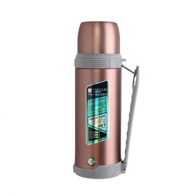 자이언트 1.5L 진공 보온병 보냉병 휴대용물병 텀블러