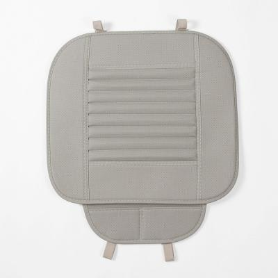 사계절  대나무숯 자동차방석(그레이)/차량용 시트