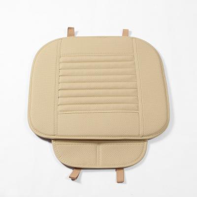 사계절  대나무숯 자동차방석(아이보리)/차량용 시트