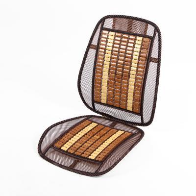 쿨리버 대나무 목베개 자동차 시트/차량용 여름시트