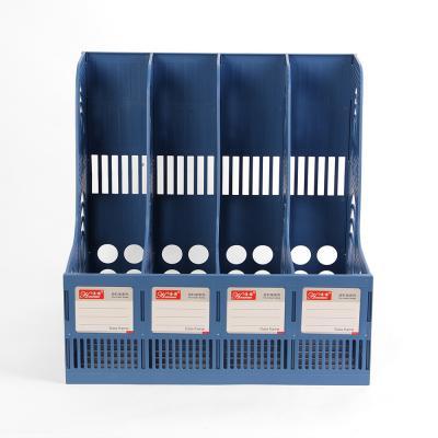 오피스 4칸 문서보관함(블루)/서류정리함 화일박스