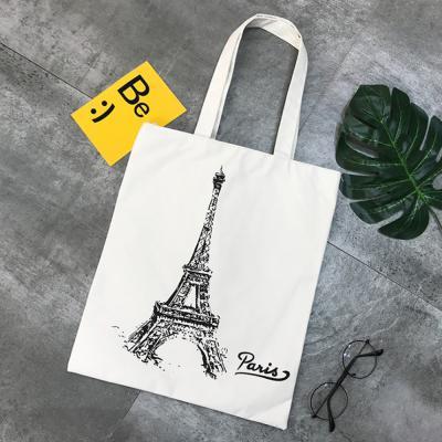 Paris 지퍼 에코백(화이트) /이너포켓 지퍼형 수납지퍼 에코백