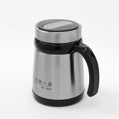 로티아 이중스텐 머그컵(블랙)/보온보냉컵 뚜껑머그