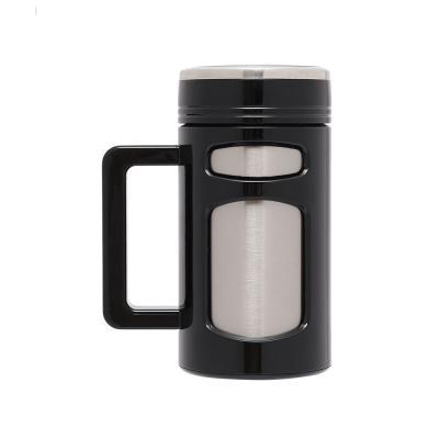 450ml 차우림 진공 텀블러(블랙) / 스텐 보냉 보온컵