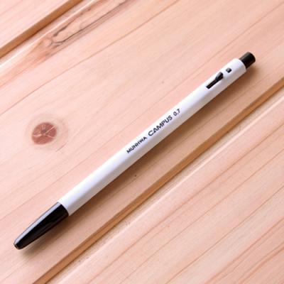 문화 5p 0.7mm 캠퍼스 볼펜(흑) / 문화볼펜