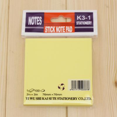 100매 접착메모지(K3-1)/학교납품용 독서실납