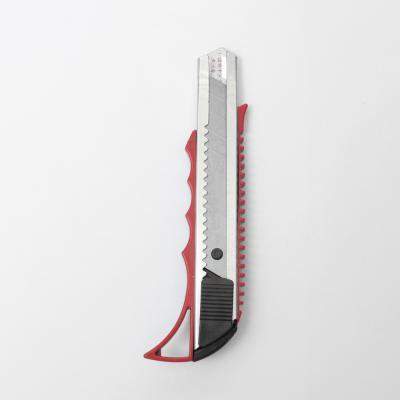 문구존 오토락 커터칼 / 대형카타칼 사무용 문구용칼