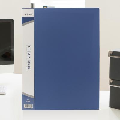 오피스 A4 클리어화일 100매/문서보관 A4 파일 파일