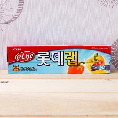 롯데 랩(20cm×50M) 일회용품 주방소품 포장