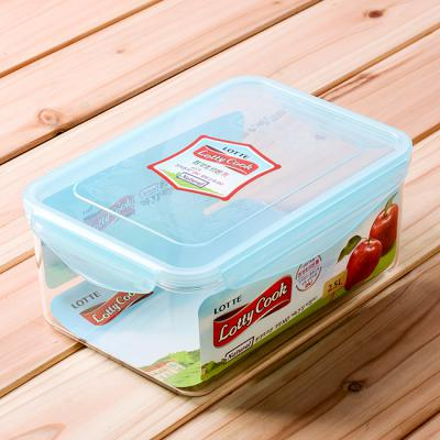 롯데 대용량 밀폐용기(2.5L)/반찬통 플라스틱용기