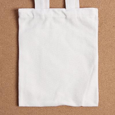 캔버스 에코백/무지가방 보조가방 가방만들기 천가방