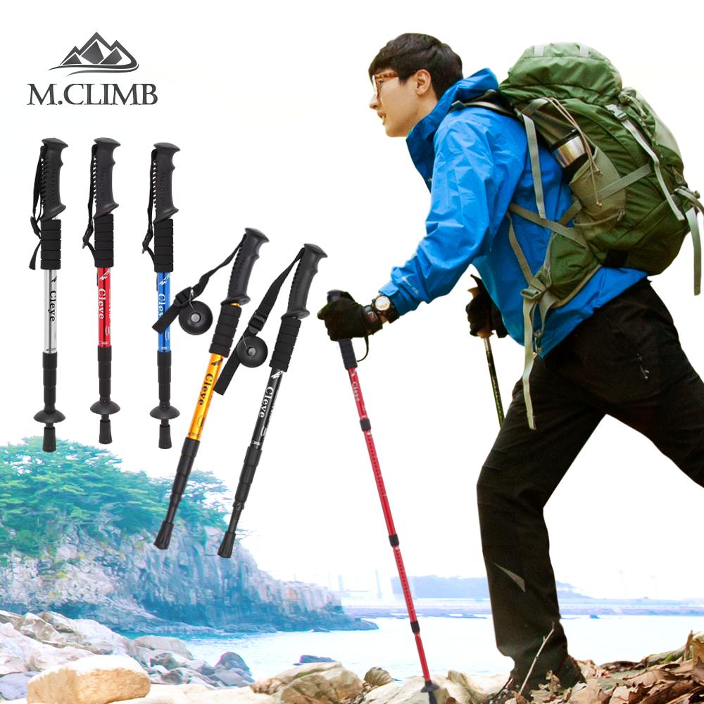 [1+1] 엠클라임 4단 초경량 등산스틱 등산 지팡이