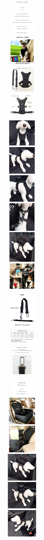 유앤펫 강아지 차량용 하네스 + 안전벨트 - 유앤펫, 10,120원, 이동장/리드줄/야외용품, 목줄/가슴줄