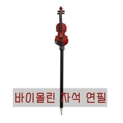 학생 선생님 선물 바이올린 비올라 첼로 자석 연필