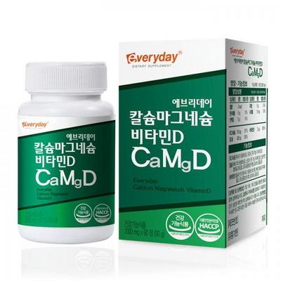 관절튼튼 칼슘마그네슘비타민D 45일분 .