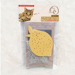 고양이장난감 CT114 캣닢 레몬파이(DIY)