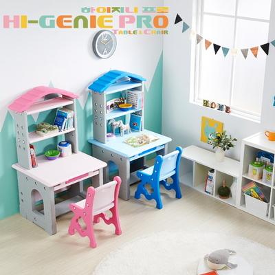 하이지니 프로 유아 책상-의자SET
