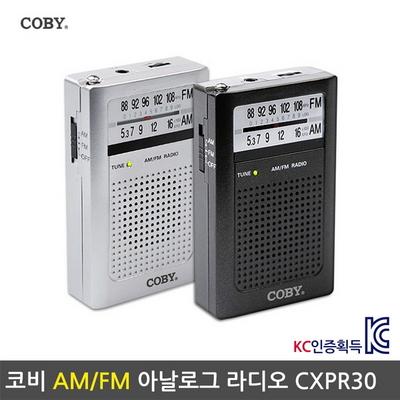 코비 CXPR30 휴대용 미니라디오