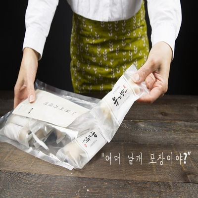 현미가래떡 500g