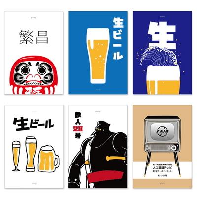 일본 인테리어 디자인 포스터 M 20종모음 일본소품