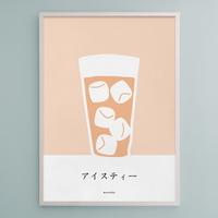 일본 유니크 인테리어 디자인 포스터 M 아이스티 일식소품