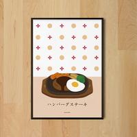 일본 유니크 인테리어 디자인 포스터 M 함박스테이크 일식소품
