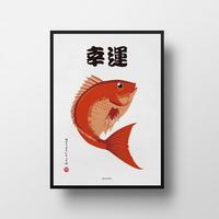 일본 유니크 인테리어 디자인 포스터 M 복을 부르는 도미 일식소품
