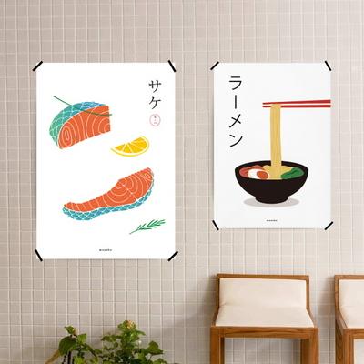 유니크 인테리어 디자인 포스터 M 일식 음식 18종 모음 택1