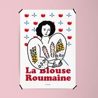 유니크 인테리어 포스터 M 루마니아풍 블라우스를 입은 여인 마티스