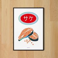 유니크 일본 인테리어 액자 디자인 포스터 M 연어2 일식소품