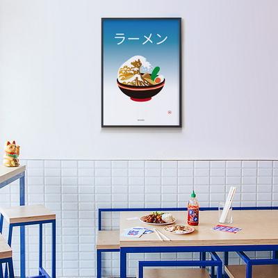 유니크 일본 인테리어 액자 디자인 포스터 M 라멘의 풍미