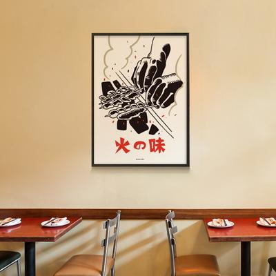 유니크 일본 인테리어 액자 디자인 포스터 M 불맛꼬치 야키도리